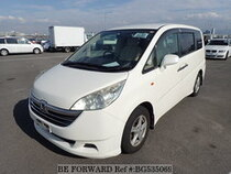 Used 2006 HONDA STEP WGN BG535069 for Sale for Sale