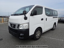 Used 2014 NISSAN CARAVAN WAGON BG536892 for Sale for Sale