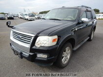 Used 2009 FORD EXPLORER BG537738 for Sale for Sale