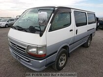 Used 1999 TOYOTA HIACE VAN BG536925 for Sale for Sale