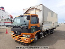 Used 2005 NISSAN CONDOR BG533748 for Sale for Sale