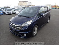 Used 2008 HONDA STEP WGN BG533752 for Sale for Sale