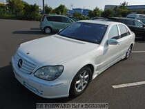 Used 2001 MERCEDES-BENZ S-CLASS BG533897 for Sale for Sale