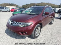 Used 2008 NISSAN MURANO BG535499 for Sale for Sale