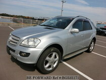 Used 2008 MERCEDES-BENZ M-CLASS BG535171 for Sale for Sale