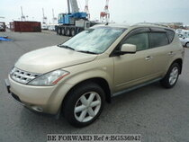 Used 2007 NISSAN MURANO BG536943 for Sale for Sale