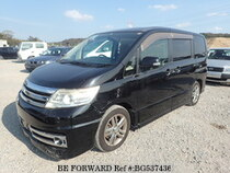 Used 2008 NISSAN SERENA BG537436 for Sale for Sale
