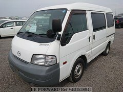 MAZDA Bongo Van for Sale