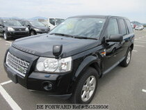 Used 2008 LAND ROVER FREELANDER 2 BG539506 for Sale for Sale