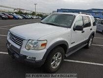Used 2006 FORD EXPLORER BG543914 for Sale for Sale