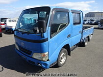Used 2003 TOYOTA DYNA TRUCK BG544924 for Sale for Sale