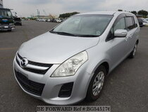 Used 2008 MAZDA MPV BG545176 for Sale for Sale