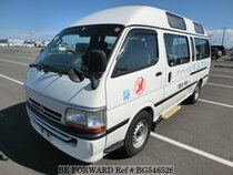 Used 2003 TOYOTA HIACE COMMUTER BG546526 for Sale for Sale