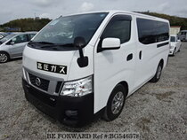 Used 2014 NISSAN CARAVAN VAN BG546578 for Sale for Sale