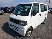 Used 2007 MITSUBISHI MINICAB VAN BG546877 for Sale for Sale