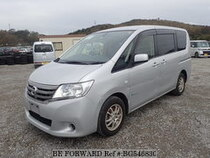 Used 2012 NISSAN SERENA BG546830 for Sale for Sale