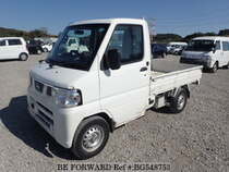 Used 2012 NISSAN CLIPPER TRUCK BG548753 for Sale for Sale