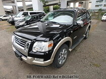 Used 2006 FORD EXPLORER BG548703 for Sale for Sale
