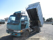 Used 1995 HINO RANGER BG550258 for Sale for Sale