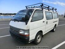 Used 2003 TOYOTA HIACE VAN BG549202 for Sale for Sale