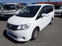 Used 2012 NISSAN SERENA BG549029 for Sale for Sale