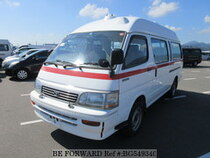 Used 1995 TOYOTA HIACE COMMUTER BG549340 for Sale for Sale