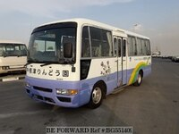ISUZU Journey Bus