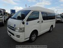 Used 2008 TOYOTA REGIUSACE VAN BG553330 for Sale for Sale
