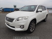 Used 2013 TOYOTA VANGUARD BG553347 for Sale for Sale