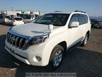Used 2015 TOYOTA LAND CRUISER PRADO BG553142 for Sale for Sale