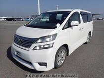 Used 2010 TOYOTA VELLFIRE BG553355 for Sale for Sale