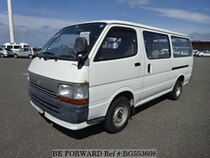Used 1996 TOYOTA HIACE VAN BG553608 for Sale for Sale
