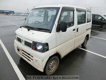 Used 2011 NISSAN CLIPPER VAN BG555586 for Sale for Sale
