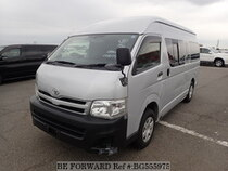 Used 2012 TOYOTA HIACE VAN BG555975 for Sale for Sale