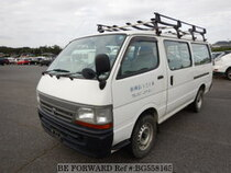 Used 2004 TOYOTA HIACE VAN BG558165 for Sale for Sale