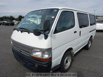 Used 2000 TOYOTA HIACE VAN BG558169 for Sale for Sale
