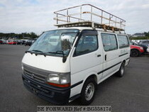 Used 2000 TOYOTA HIACE VAN BG558174 for Sale for Sale