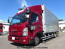 Used 2013 ISUZU FORWARD BG558960 for Sale for Sale