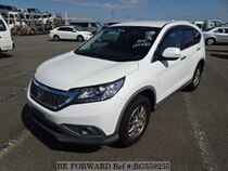 Used 2012 HONDA CR-V BG559255 for Sale for Sale