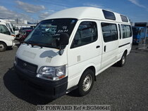 Used 1997 TOYOTA HIACE COMMUTER BG560640 for Sale for Sale