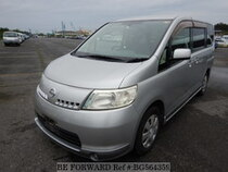 Used 2006 NISSAN SERENA BG564359 for Sale for Sale
