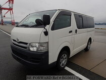 Used 2010 TOYOTA HIACE VAN BG563179 for Sale for Sale