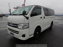 Used 2010 TOYOTA REGIUSACE VAN BG563180 for Sale for Sale