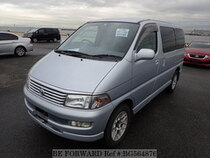 Used 1998 TOYOTA REGIUS WAGON BG564876 for Sale for Sale