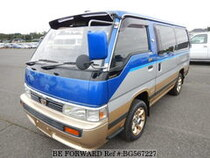 Used 1988 NISSAN HOMY COACH BG567227 for Sale for Sale