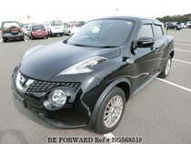 Used 2015 NISSAN JUKE BG568518 for Sale for Sale
