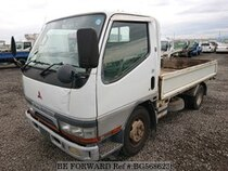 Used 1997 MITSUBISHI CANTER BG568623 for Sale for Sale