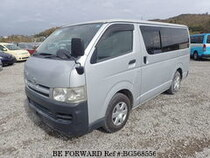Used 2006 TOYOTA HIACE VAN BG568556 for Sale for Sale