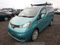 Used 2011 NISSAN NV200VANETTE WAGON BG568587 for Sale for Sale