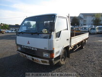 Used 1985 MITSUBISHI CANTER BG569313 for Sale for Sale